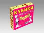 Кубики Арифметика (12 кубиков) от Energy Plus