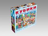 Кубики Любимые мультики (12 кубиков) от Energy Plus