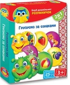Развивающая игра 'Группируем по признакам' серии Умница, Vladi Toys, украинский язык от Vladi Toys (ВладиТойс)