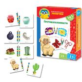 Развивающая игра 'Противоположности' серии Умница. Vladi Toys, русский язык от Vladi Toys (ВладиТойс)