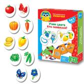 Развивающая игра 'Учим цвета. Кто появился?' серии Умница. Vladi Toys, русский язык от Vladi Toys (ВладиТойс)