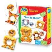 Развивающая игра 'Что за зверь?' серии Умница. Vladi Toys, русский язык от Vladi Toys (ВладиТойс)