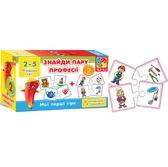 Мини игра 'Найди пару'. Vladi Toys, украинский язык от Vladi Toys (ВладиТойс)