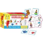 Мини игра 'Найди пару'. Vladi Toys, русский язык от Vladi Toys (ВладиТойс)