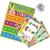 Азбука с магнитной доской, русский язык от Vladi Toys (ВладиТойс)