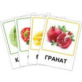 Карточки - Овощи, Фрукты и ягоды, русский язык. от Vladi Toys (ВладиТойс)