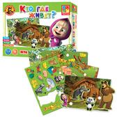Игра с липучками Кто где живет? Маша и Медведь. Vladi Toys, украинский язык от Vladi Toys (ВладиТойс)