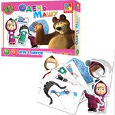 Игра с липучками Одень Машу, Маша и медведь, украинский язык от Vladi Toys (ВладиТойс)