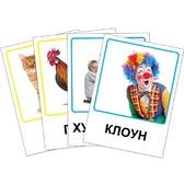 Карточки - Ферма, Профессии, украинский язык. от Vladi Toys (ВладиТойс)