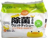 Салфетки антибактериальные влажные для малышей 60 шт. ? 2, GOO.N