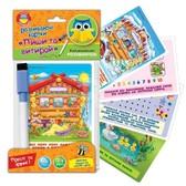 Пиши и вытирай - развивающие карточки (укр. язык), Vladi Toys NEW от Vladi Toys (ВладиТойс)