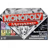 Монополия Миллионер (рус), Hasbro от Monopoly Hasbro (Монополия)
