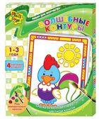 Петушок, Волшебные контуры, 4 картинки-раскраски. Vladi Toys NEW от Vladi Toys (ВладиТойс)