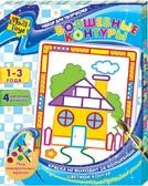 Дом, Волшебные контуры, 4 картинки-раскраски. Vladi Toys NEW от Vladi Toys (ВладиТойс)