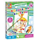 Фиксики, Волшебные контуры, раскраска. Vladi Toys NEW от Vladi Toys (ВладиТойс)