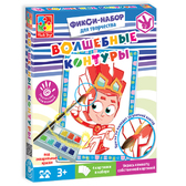 Фиксики, Волшебные контуры, 4 карточки-раскраски. Vladi Toys NEW от Vladi Toys (ВладиТойс)