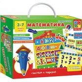 Математика с магнитной доской (укр. язык). Vladi Toys, украинский язык NEW от Vladi Toys (ВладиТойс)