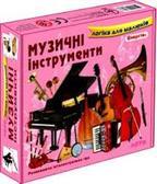 Детское лото, Музыкальный инструмент, Настольная игра, Energy Plus от Energy Plus