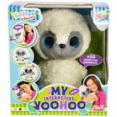 Мой игривый Юху - интерактивная игрушка, Yoohoo NEW от Yoohoo