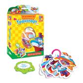 Транспорт - фигурки на кольце (укр. язык), Vladi Toys, укр. язык от Vladi Toys (ВладиТойс)