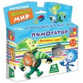 Фиксики. Помогатор (VT3102-01), 16 магнитов, Vladi Toys NEW от Vladi Toys (ВладиТойс)