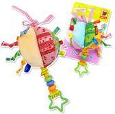 Мягкая игрушка Масик Подвеска (MK5201-03), Vladi Toys NEW от Масик