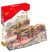 Трехмерная головоломка-конструктор Висячий монастырь Сюанькун-сы, CubicFun NEW