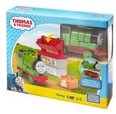 Перси, конструктор Любимый герой, Томас и друзья, Mega Bloks, Перси от Mega Bloks (Мега Блокс)