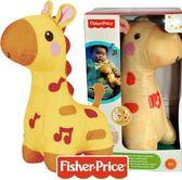 Мягкая Игрушка-ночник Жираф, Fisher-Price NEW от Fisher-Price (Фишер-Прайс)
