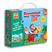 Игра настольная «Волшебный мир театра. Репка VT3207-04 NEW от Vladi Toys (ВладиТойс)