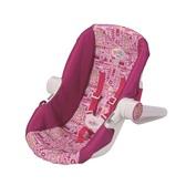 Кресло-люлька для куклы BABY BORN - КОМФОРТНОЕ ПУТЕШЕСТВИЕ