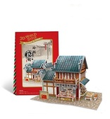 Трехмерная головоломка-конструктор, Китай Местный ресторанчик. CubicFun NEW