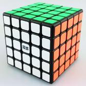 Игрушка-головоломка MoYu 5x5x5 Aochuang;black от MoYu