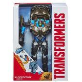 Lockdown, Фигурка Трансформеры Титаны, 30см. Transformers, Hasbro, Lockdown