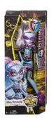 Кукла  Стая ботанов  в асс . (3) Monster High , Эбби Боминейбл NEW