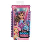 Кукла Челси из м / ф Барби : Рок -принцесса  в асс . (3), с фиолетовой гитарой и голубым платьем NEW