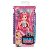 Кукла Челси из м / ф Барби : Рок -принцесса  в асс . (3), с розовой гитарой и розовыми волосами NEW