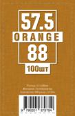 Протекторы для карт 57.5 x 88мм от Украина