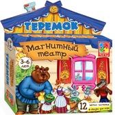 Магнитный театр Теремок, Vladi Toys от Vladi Toys (ВладиТойс)