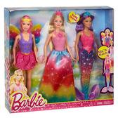 Подарочный набор кукол Barbie
