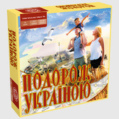 Путешествие по Украине от Arial