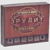 Эрудит-Элит(на русском языке) от Arial