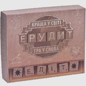 Эрудит-Элит(українською мовою) от Arial