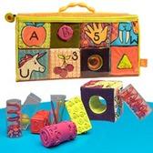 Развивающие мягкие кубики-сортеры -  ABC (8 кубиков, в сумочке) от Battat (Баттат)