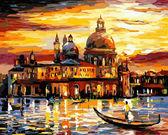 Золотое небо Венеции, 40х50см