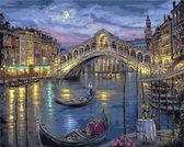 Большой канал Венеции, 50х65см