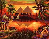Пирамиды, 40х50см