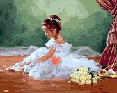 Балеринка, 40х50см