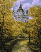 Осенняя рапсодия, 40х50см