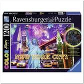 Пазл Разноцветный Нью-Йорк, 1200 элементов. Светящийся